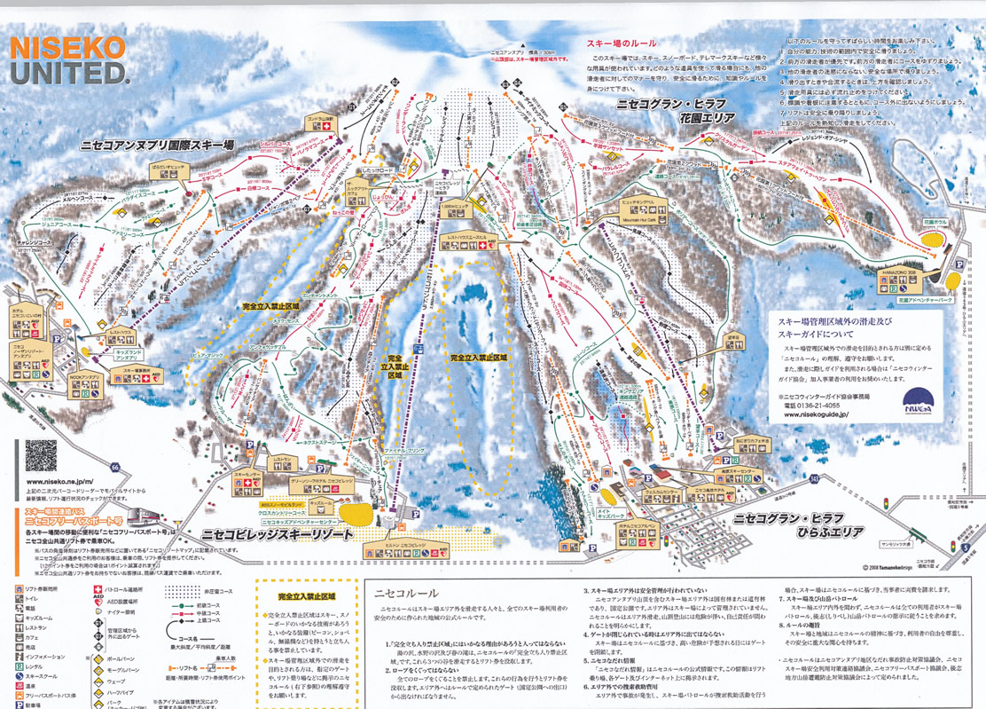 niseko_gere_map2
