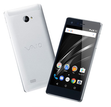 デュアルSIM・デュアルスタンバイ対応のコスパスマホ「VAIO Phone A」の詳細スペック比較