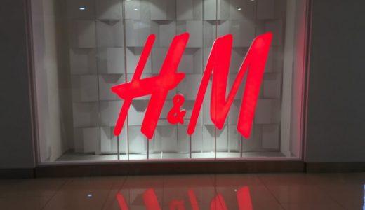 遂にセブにファストファッション界の雄H&Mが満を持して、グランドオープン