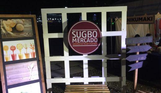 """IT Parkで行なわれているウィークエンドフードマーケット""""SUGBO MERCADO""""に行ってきた"""
