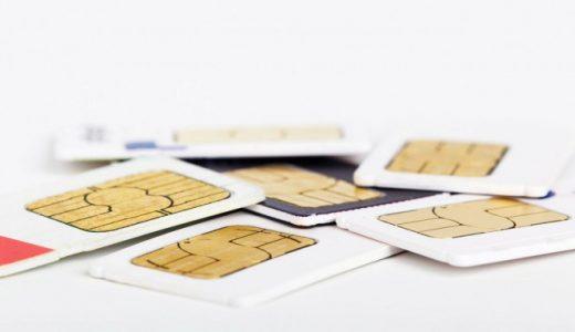 【MVNO】初心者におすすめの格安SIMを厳選して3つお届け【迷う必要なし】