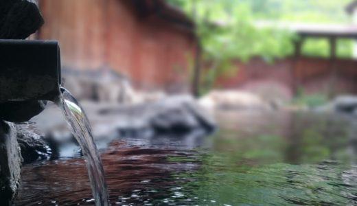 ニセコのスキー場で滑った後にぜひ訪れたいおすすめ温泉