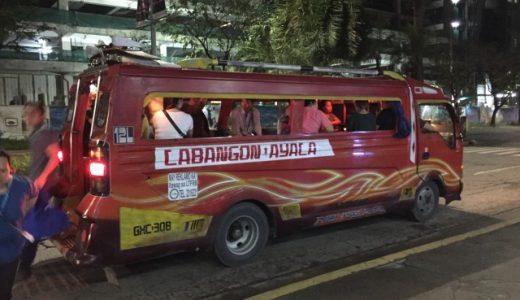 フィリピンのローカルの足ジプニー(Jeepney)に安全、便利に活用!乗り方・注意点まとめ