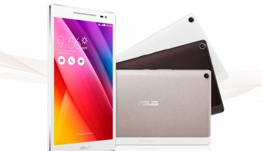 【ASUS ZenPad 8】価格とスペックのバランスが秀逸な高コスパタブレット比較