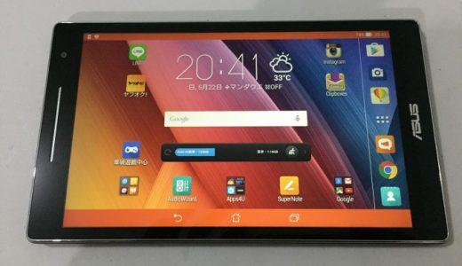【レビュー】ZenPad 8はAndroid初心者にもオススメな高コスパタブレット