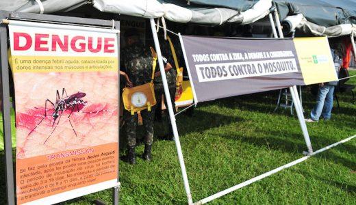 【デング熱】旅行先のセブ(南国)や日本で、簡単に「蚊」を防ぐ効果的な方法