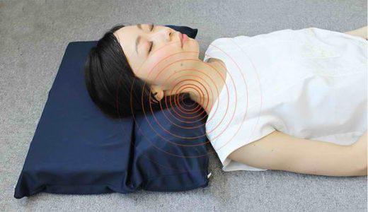 スマホの使いすぎで疲れた首・肩やストレートネックの改善に効果的な「ネックフィット枕」