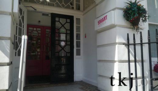 ロンドン観光に最適な立地条件のおすすめの安宿「Smart Russell Square」宿泊レビュー
