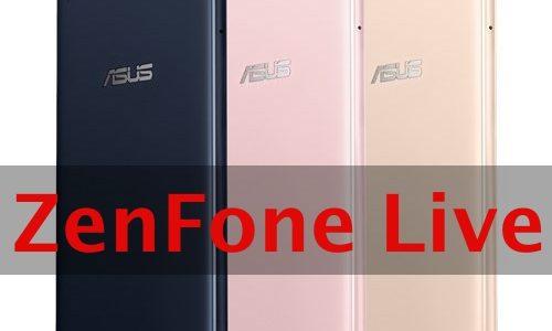 【ZenFone Live】女性や子供におすすめなコンパクト・超軽量なエントリーモデル格安スマホ